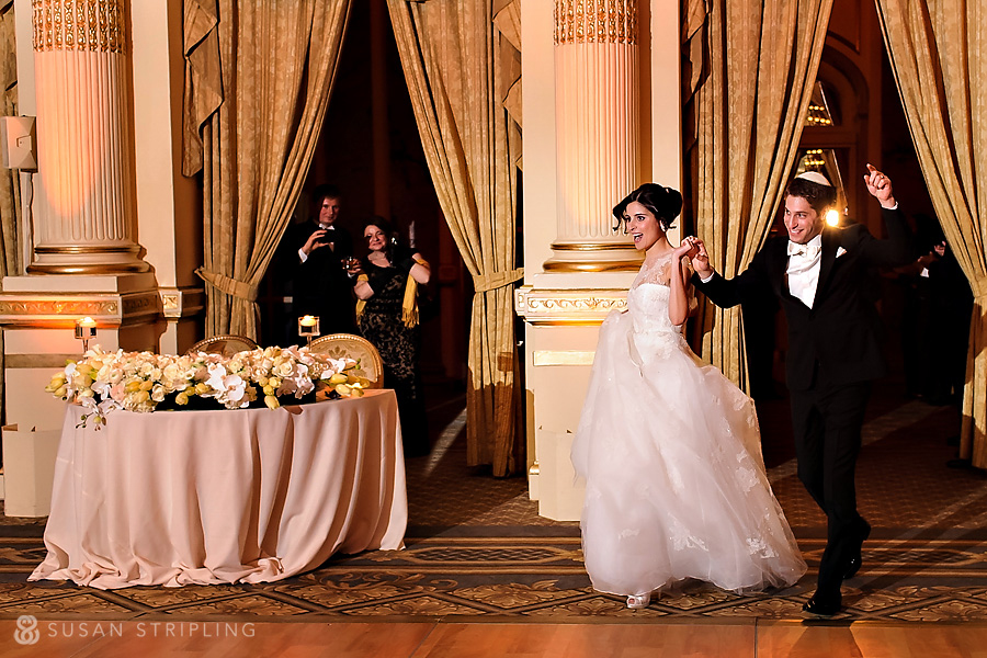 Plaza Hotel Wedding Photos