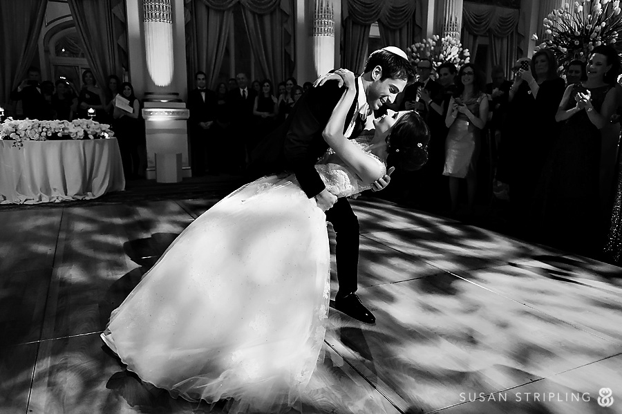 Plaza Hotel Ballroom Wedding